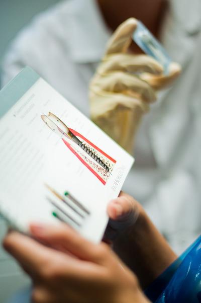 Имплантат
